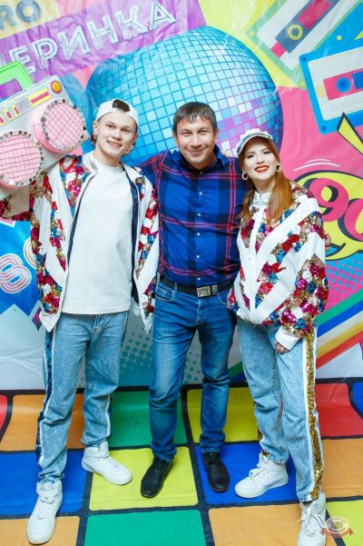 Вечеринка «Ретро FM», 24 мая 2019 - Ресторан «Максимилианс» Казань - 5