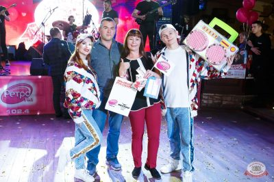 Вечеринка «Ретро FM», 24 мая 2019 - Ресторан «Максимилианс» Казань - 50