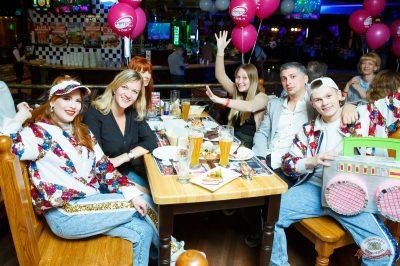 Вечеринка «Ретро FM», 24 мая 2019 - Ресторан «Максимилианс» Казань - 53