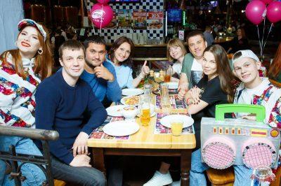 Вечеринка «Ретро FM», 24 мая 2019 - Ресторан «Максимилианс» Казань - 54