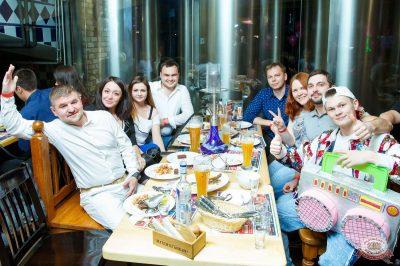 Вечеринка «Ретро FM», 24 мая 2019 - Ресторан «Максимилианс» Казань - 57
