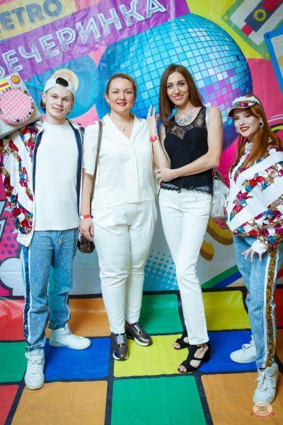 Вечеринка «Ретро FM», 24 мая 2019 - Ресторан «Максимилианс» Казань - 6