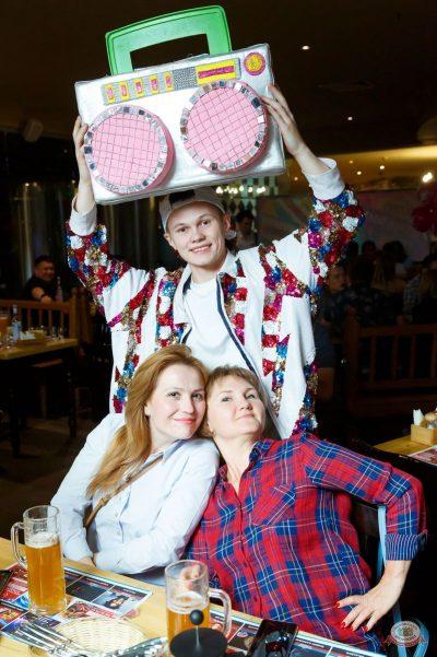 Вечеринка «Ретро FM», 24 мая 2019 - Ресторан «Максимилианс» Казань - 60