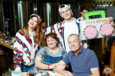 Вечеринка «Ретро FM», 24 мая 2019 - Ресторан «Максимилианс» Казань - 61