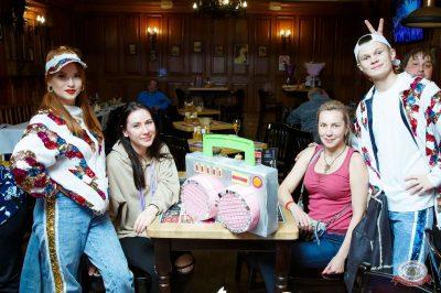 Вечеринка «Ретро FM», 24 мая 2019 - Ресторан «Максимилианс» Казань - 65