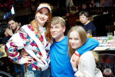 Вечеринка «Ретро FM», 24 мая 2019 - Ресторан «Максимилианс» Казань - 66