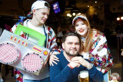 Вечеринка «Ретро FM», 24 мая 2019 - Ресторан «Максимилианс» Казань - 67