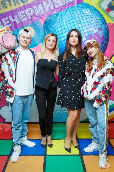 Вечеринка «Ретро FM», 24 мая 2019 - Ресторан «Максимилианс» Казань - 7