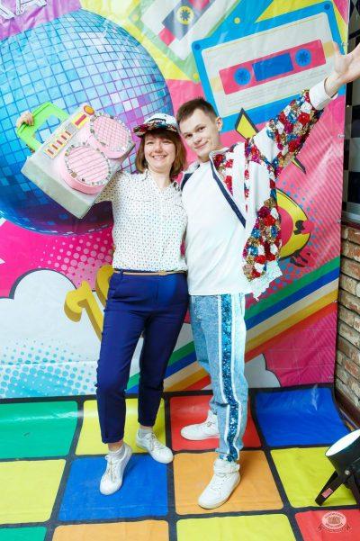 Вечеринка «Ретро FM», 24 мая 2019 - Ресторан «Максимилианс» Казань - 9