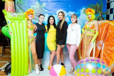 «Дыхание ночи»: Summer On, 1 июня 2019 - Ресторан «Максимилианс» Казань - 12