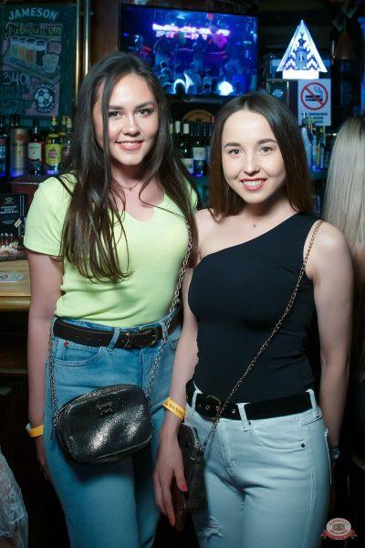 «Дыхание ночи»: Summer On, 1 июня 2019 - Ресторан «Максимилианс» Казань - 37