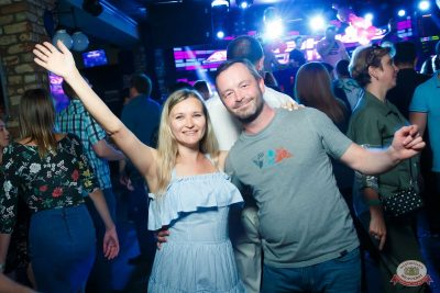 «Дыхание ночи»: Summer On, 1 июня 2019 - Ресторан «Максимилианс» Казань - 46