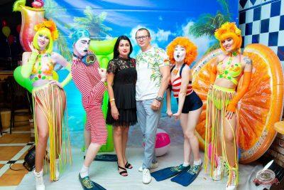 «Дыхание ночи»: Summer On, 1 июня 2019 - Ресторан «Максимилианс» Казань - 5