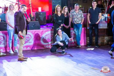 Вечеринка «Ретро FM», 14 июня 2019 - Ресторан «Максимилианс» Казань - 0016