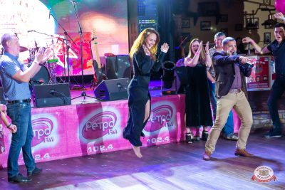 Вечеринка «Ретро FM», 14 июня 2019 - Ресторан «Максимилианс» Казань - 0021