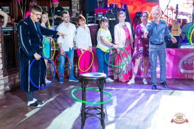 Вечеринка «Ретро FM», 14 июня 2019 - Ресторан «Максимилианс» Казань - 0025