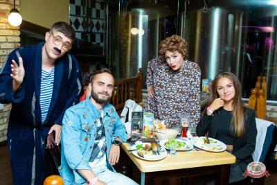 Вечеринка «Ретро FM», 14 июня 2019 - Ресторан «Максимилианс» Казань - 0032