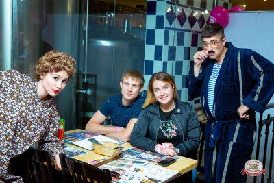 Вечеринка «Ретро FM», 14 июня 2019 - Ресторан «Максимилианс» Казань - 0033