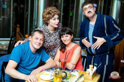 Вечеринка «Ретро FM», 14 июня 2019 - Ресторан «Максимилианс» Казань - 0034