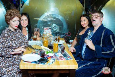 Вечеринка «Ретро FM», 14 июня 2019 - Ресторан «Максимилианс» Казань - 0037