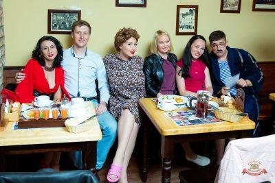 Вечеринка «Ретро FM», 14 июня 2019 - Ресторан «Максимилианс» Казань - 0042