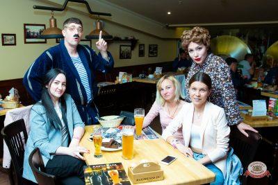 Вечеринка «Ретро FM», 14 июня 2019 - Ресторан «Максимилианс» Казань - 0043