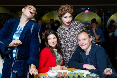 Вечеринка «Ретро FM», 14 июня 2019 - Ресторан «Максимилианс» Казань - 0044