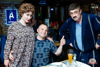 Вечеринка «Ретро FM», 14 июня 2019 - Ресторан «Максимилианс» Казань - 0046