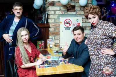 Вечеринка «Ретро FM», 14 июня 2019 - Ресторан «Максимилианс» Казань - 0047