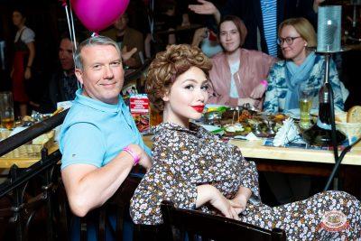 Вечеринка «Ретро FM», 14 июня 2019 - Ресторан «Максимилианс» Казань - 0058
