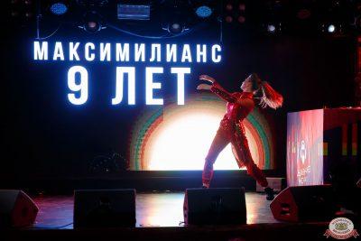Концерт Dr. Alban. День рождения «Максимилианс», 4 июля 2019 - Ресторан «Максимилианс» Казань - 0018