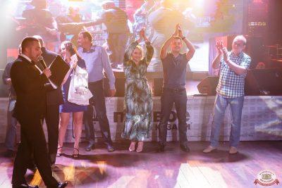 Концерт Dr. Alban. День рождения «Максимилианс», 4 июля 2019 - Ресторан «Максимилианс» Казань - 0021