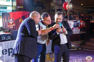 Концерт Dr. Alban. День рождения «Максимилианс», 4 июля 2019 - Ресторан «Максимилианс» Казань - 0026