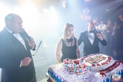 Концерт Dr. Alban. День рождения «Максимилианс», 4 июля 2019 - Ресторан «Максимилианс» Казань - 0030