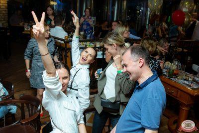 Концерт Dr. Alban. День рождения «Максимилианс», 4 июля 2019 - Ресторан «Максимилианс» Казань - 0066