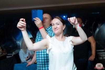 Концерт Dr. Alban. День рождения «Максимилианс», 4 июля 2019 - Ресторан «Максимилианс» Казань - 0071