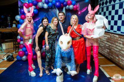 «Дыхание ночи»: Funny Bunny House, 6 июля 2019 - Ресторан «Максимилианс» Казань - 0001