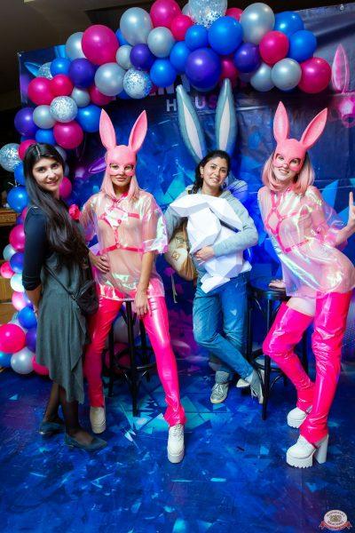 «Дыхание ночи»: Funny Bunny House, 6 июля 2019 - Ресторан «Максимилианс» Казань - 0003