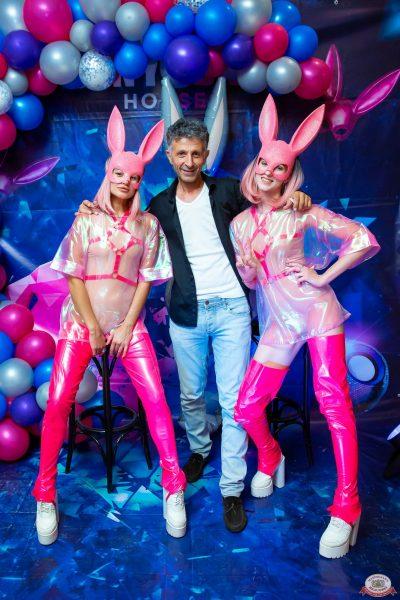 «Дыхание ночи»: Funny Bunny House, 6 июля 2019 - Ресторан «Максимилианс» Казань - 0004