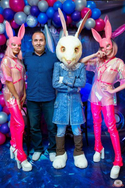 «Дыхание ночи»: Funny Bunny House, 6 июля 2019 - Ресторан «Максимилианс» Казань - 0008