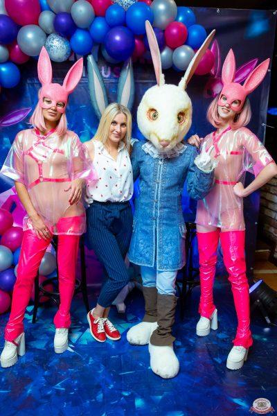 «Дыхание ночи»: Funny Bunny House, 6 июля 2019 - Ресторан «Максимилианс» Казань - 0009