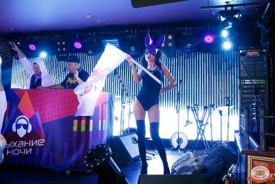 «Дыхание ночи»: Funny Bunny House, 6 июля 2019 - Ресторан «Максимилианс» Казань - 0011
