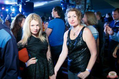 «Дыхание ночи»: Funny Bunny House, 6 июля 2019 - Ресторан «Максимилианс» Казань - 0033