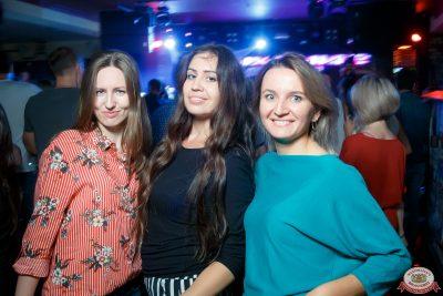 «Дыхание ночи»: Funny Bunny House, 6 июля 2019 - Ресторан «Максимилианс» Казань - 0037