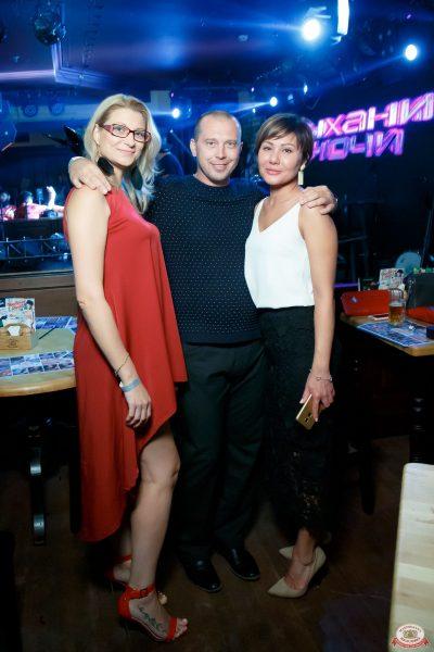 «Дыхание ночи»: Funny Bunny House, 6 июля 2019 - Ресторан «Максимилианс» Казань - 0039