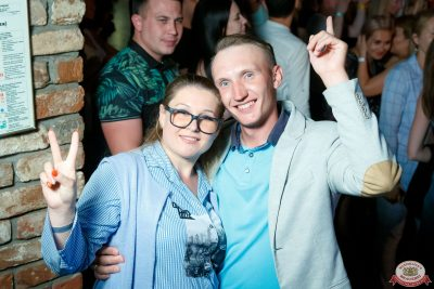 «Дыхание ночи»: Funny Bunny House, 6 июля 2019 - Ресторан «Максимилианс» Казань - 0040