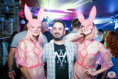 «Дыхание ночи»: Funny Bunny House, 6 июля 2019 - Ресторан «Максимилианс» Казань - 0049
