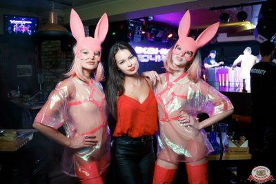 «Дыхание ночи»: Funny Bunny House, 6 июля 2019 - Ресторан «Максимилианс» Казань - 0054
