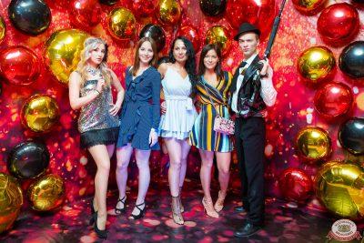 Вечеринка «Холостяки и холостячки», 21 июня 2019 - Ресторан «Максимилианс» Казань - 0001