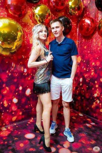 Вечеринка «Холостяки и холостячки», 21 июня 2019 - Ресторан «Максимилианс» Казань - 0006